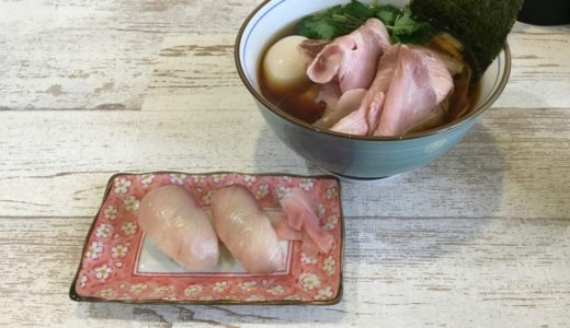 埼玉の新進気鋭!四つ葉のラーメンを食べてきました!